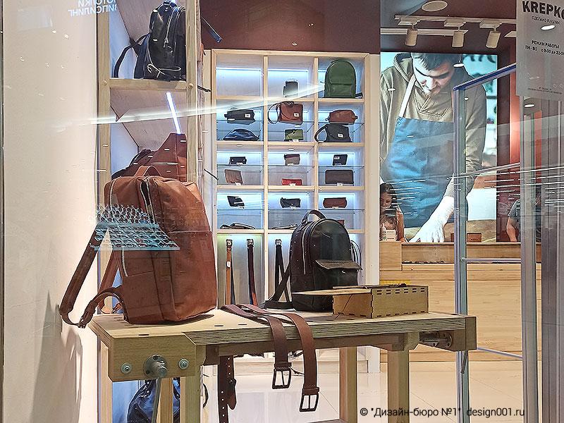 витрина магазина кожгалантереи