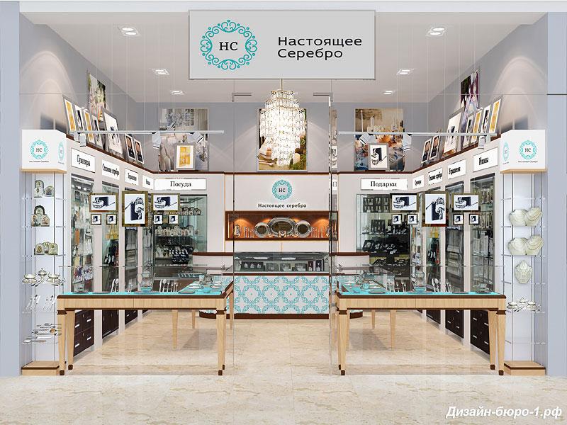 дизайн магазина серебряных изделий