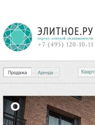 Элитное.ру.  Новый жилой квартал с Приображенки: ЖК Наследие