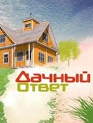 "НТВ, передача ""Дачный ответ"" Дизайн мансарды"