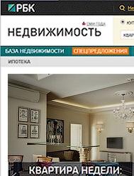 """РБК Недвижимость. Квартира недели: """"Классика"""" в самом большом жилом доме Европы"""